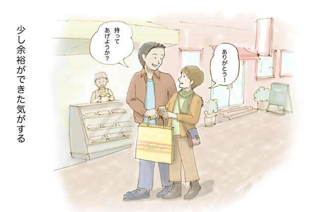 ショートストーリー:家族からの相談編4